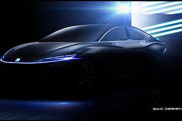 采用全新纯电平台+前瞻科技,荣威R标首款旗舰概念车集智而来