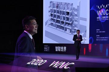ABB电气亮相世界人工智能大会云端峰会,描绘智慧城市未来