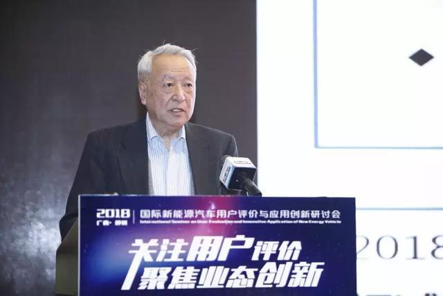 """王秉刚:尊重市场选择,不主张中国制定""""禁燃""""时间表"""