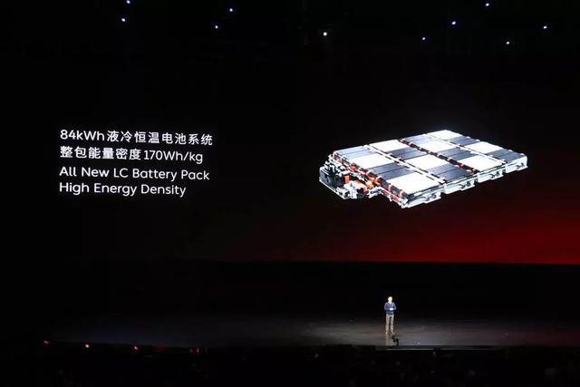 欧阳明高:宁德时代304瓦时/公斤动力电池明年商用