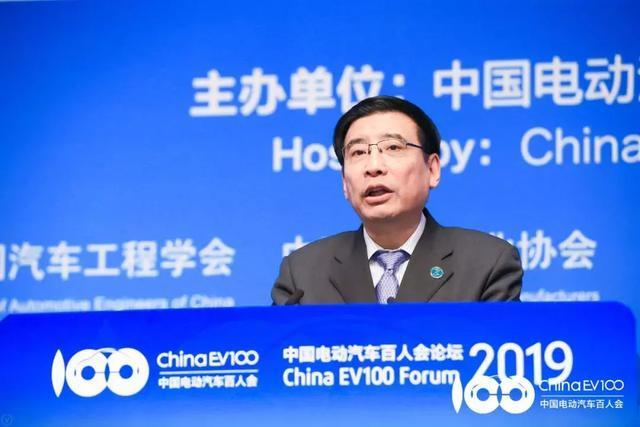 苗圩:新能源汽车全产业链投资累计超2万亿