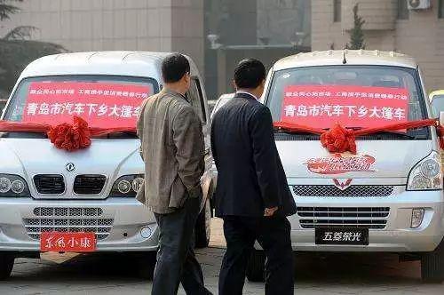 十部委给汽车市场找了两个增长点