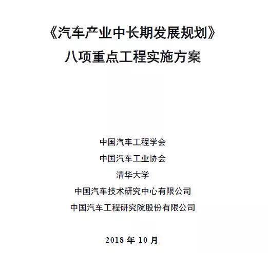 """""""新能源汽车油电差价推广基金""""了解一下?"""
