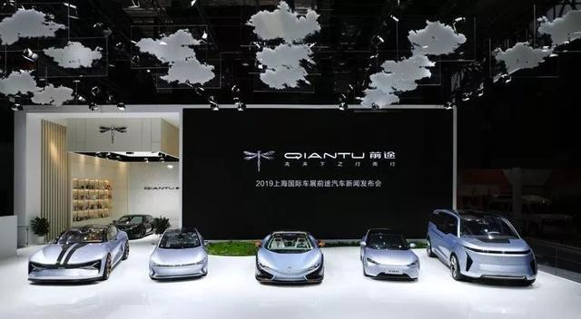 前途汽车连推五款车型,K20今年四季度量产
