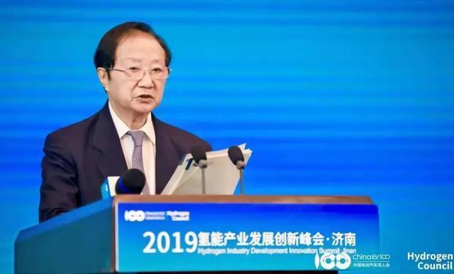 陈清泰:企业别纠结,先聚焦纯电动,再搞燃料电池
