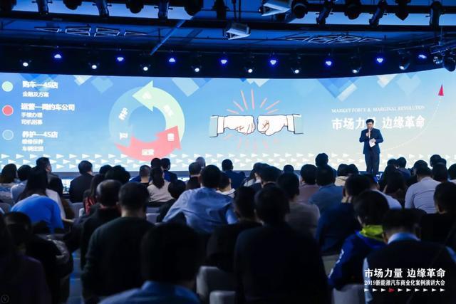 视频:华鹏王瑞江:从比亚迪最大经销商到运营商