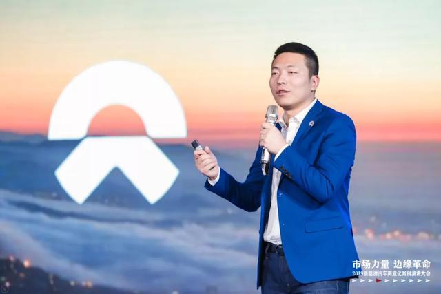 視頻:蔚來浦洋:從高端引入智能電動汽車
