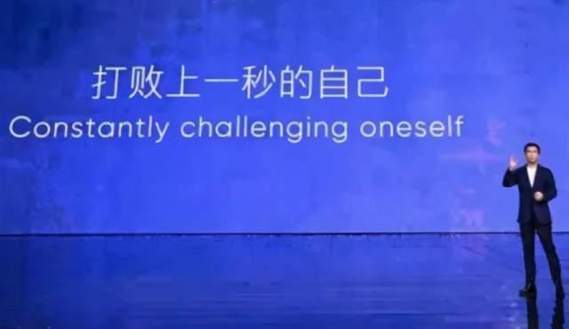 """""""上一秒""""的丁磊"""