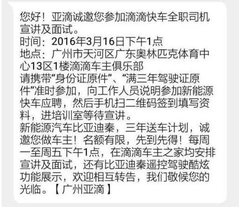 微信截图_20171216023656.png