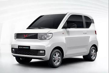 宏光EV只卖2.98万,低速电动车还有戏吗?