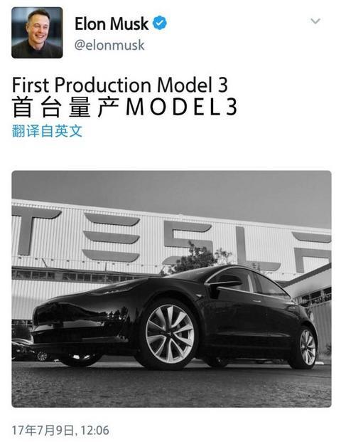 为什么特斯拉Model3有50多万辆的订单,却依然不被看好?