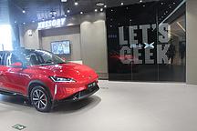 实地探访造车新势力体验店,这四家门店实力究竟如何?