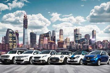 共享汽车国家新规出台!不收押金的共享汽车将何去何从?