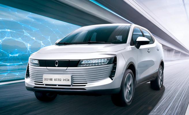 欧拉家族再添丁,全新欧拉iQ上市,十万元小车你喜欢吗?