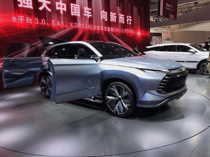 比亚迪推出新款概念车,对开门设计排面十足