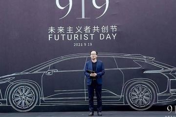 400+订单到手,限量版车型售罄,贾跃亭回国路更平坦了吗?