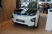 电动出行无忧 解读BMW i电动车服务方案