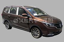 宝骏730混动版消息 有望明年初正式上市