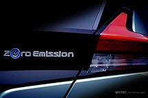 零排放技术是啥? 日产全新聆风9月6日告诉你