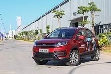 补贴后不到10万有吸引力 试驾小型纯电SUV云度π1