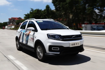 一周车讯 | 世界首款插电氢燃料电池车是谁?