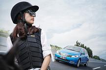 马上任驰骋,车中享驾驭--记腾势金领女车主的轻奢生活
