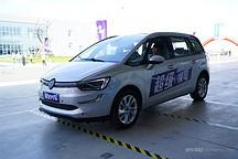 又一个新能源品牌落地 国金GM3正式亮相