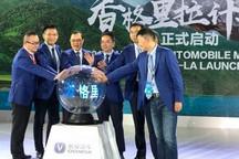 长安汽车:2025年后全面停售传统燃油车