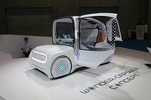未来将投身共享汽车领域 丰田车体全新概念车亮相东京车展