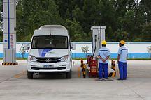 乘坐大通FCV80氢燃料电池车是怎样的体验?