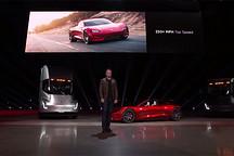 不止于快!特斯拉的5秒卡车Semi将带来何种变革?