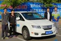 长续航大空间被肯定 江淮/吉利车主点评比亚迪E6 400