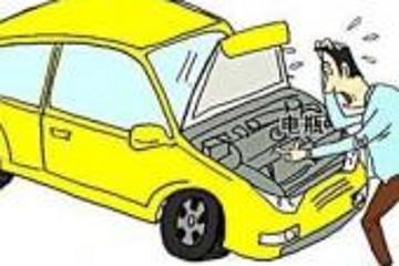 延长汽车电池寿命的8个技巧