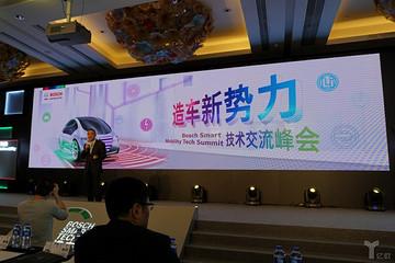 博世:面对造车新势力,供应商们的最大风险是产品销量无法预估