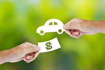 汽车金融正在走向大变革时代