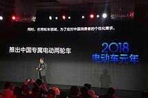 劲爆!本田要在 2018 年推出两款针对中国市场的电动车