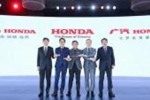 本田中国FUNTEC升级计划:2018年投放纯电动SUV 开展汽车共享