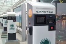 济南将打造新能源汽车三公里快速充电服务圈 预计到2019年实现