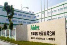 日本电产将与标致雪铁龙 PSA 合资生产纯电动车用电机