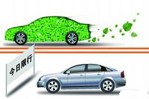 秦皇岛机动车将实施限行措施,纯电动汽车不受限
