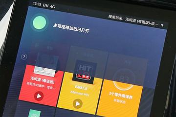 斑马2.0系统即将在本月28日升级 您准备好了吗?