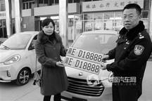 河北:邢台正式启用新能源汽车专用号牌