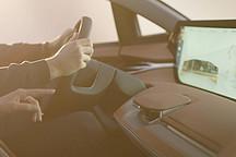 颠覆传统的5大黑科技解读 BYTON拜腾首款概念SUV预告图曝光