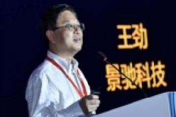 景驰科技:全球总部落户广州 2018量产超500辆无人驾驶汽车