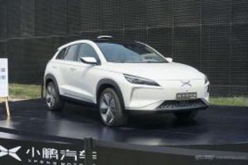 小鹏汽车2.0版将于2018年春天亮相