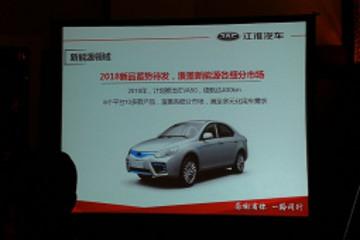 江淮iEV7T或名iEVA50  将提供三种动力