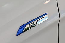 内饰升级更新潮/续航超400km 2018款帝豪EV将于上半年上市