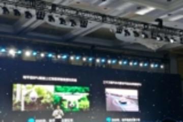 """地平线连发两款AI芯片  余凯讲述""""中国芯"""""""