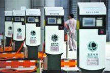 重庆发布2017年充电设施奖补政策,换电设施补贴200元/千瓦