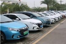比亚迪第30万新能源车下线 迎产品大年